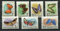 S7750) Hungary 1959 MNH Butterflies 7v