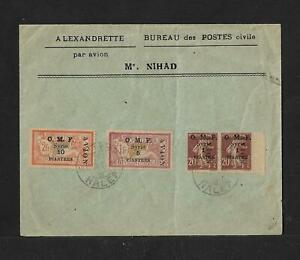 FRENCH SYRIA EXPERIMENTAL FLIGHT ALEPPO COVER 1921 SCARCE!