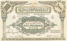 5 000 000 RUBLES SPECIMEN BANKNOTE AZERBAIJAN SOCIALIST SOVIET REP.1923 P-S720