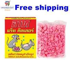 KILLER BAIT RAT 80 GRAM MOUSE RODENT MICE EAT POISON CONTROL NEW FREE SHIPPING
