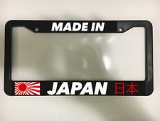 MADE IN JAPAN JAPANESE JDM DRIFT TUNER IMPORT Black License Plate Frame NEW