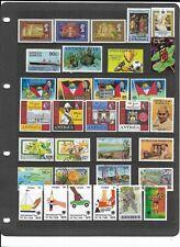 Antigua & Barbuda - Selection on A4 stockcard - MNH & Used