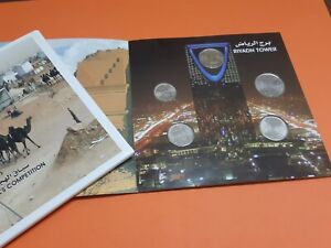 Saudi arabia set of coins with beautiful packages all UNC Coins see the photo