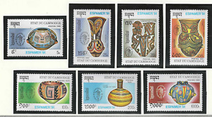 Cambodia Stamps Scott #1159 To 1165, Mint Never Hinged