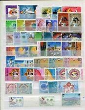 More details for united arab emeriates 1973-77 issues cat £400 inc 1976 50f on 75f mint