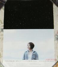Utada Hikaru Single Collection Vol.2 Taiwan Ltd Poster