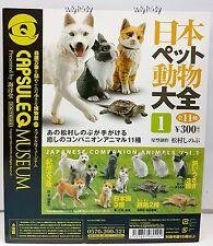 Miniature Japanese Companion Animals Vol.1, 11pcs - Kaiyodo