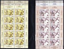 Vatikan 2012 KB Klb Kleinbogen Satz Nr.1748-1752 ** MNH Benedikt XVI. Vaticano
