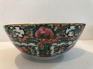 "Vintage Famille Rose Medallion Rose Hong Kong Bowl, 7 Diameter, 3"" High"