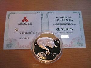 China 2007 Pig Silver (Plum Blossom Shaped) 1 Oz Coin