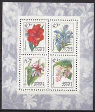 RUSSIA SU 1971 **MNH SC#3929 s/s Flowers