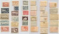 Armenia 🇦🇲 1921 SC 278-294 mint . rtb5895