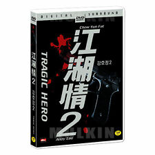 Rich And Famous 2 : Tragic Hero (1985) DVD - Chow Yun Fat (*New *All Region)