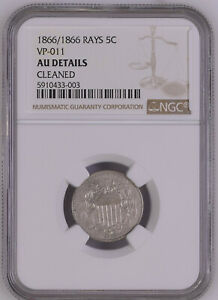 Stimulus Special 1866/1866 Shield Nickel 5C NGC AU Extremely Rare!