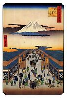 Japanese Woodblock Meditation Art Print: Sacred Mt. Fuji in the Clouds. Mountain