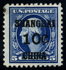 United States Offices in China Shanghai 1919. 10 Cents on 5 Cents  SC# K5, MH