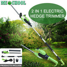 New 2-in-1 Power Pruner 550w Electric Telescopic Long Reach Cutter Hedge Trimmer