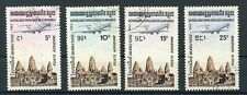 KAMPUCHEA CAMBODIA 1984 Air Mail Stamps Set Used Airmail Aviation Planes