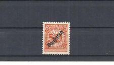 Deutsches Reich, 1923 Michelnr: Dienstmarke 103 **, postfrisch, Katalogwert € 5