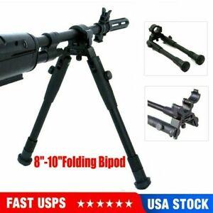 "8""-10'' Folding Bipod Spring Return Rest For Rifle Hunting Clamp-on Barrel-Mount"