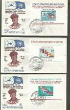 Korea 6 unadressed first day covers 15 Anniversary of Korean War [zz -16