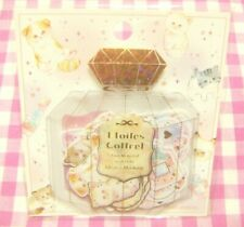KAMIO JAPAN / Cat & Cosmetics Etoiles Coffret Masking Clear Flake Sticker
