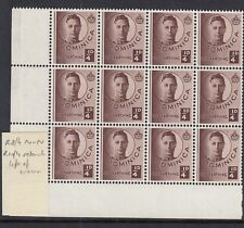 1940 DOMINICA ¼d DEFINITIVE SG109-Block of 12 - MNH with retouch
