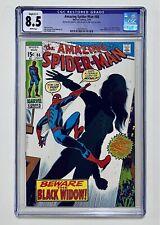AMAZING SPIDER-MAN #86 (1970) Origin & 1st New Costume, BLACK WIDOW, CGC 8.5, C1
