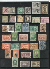 PORTUGAL - Lot of old stamps. MNH and USED