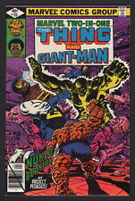 MARVEL TWO-IN-ONE #55, Marvel, 1979, NM-/NM CONDITION, THE THING, GIANT-MAN