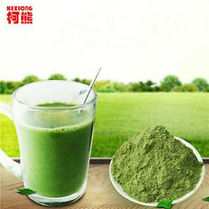100g 100% Purely Natural Organic Japan Wheat Matcha Tea Top Grade Extract Powder