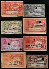 INDIAN PRINCELY STATE BHARATPUR 47 DIFFERENT REVENUE OLD RARE FISCAL STAMPS LOT