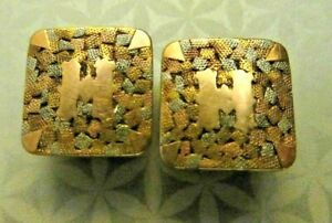 """Antique 10K Yellow Gold Initial """"H"""" Hand Hammered Cuff Links / Buttons 3 grams"""