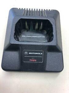 Motorola HTN9804A Ladeaschale ohne Netzteil für GP300 GP600 P110