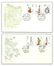 China 1981 Twelve Beauties T69 6 Stamps Issued 20 Nov Two First Day Covers (FDC)