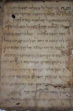 16th 17th CENTURY HEBREW MANUSCRIPT NICE interesting Jewish Documents Judaica