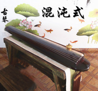 "48"" Professional Guqin Chinese 7-stringed Zither Instrument Fuxishizhongni 古琴乐器"
