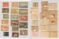 Armenia 🇦🇲 1921 SC 278-294 mint . rtb4654