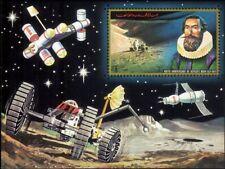 Ajman 1971 Kepler/Astronomy/Science/People/Moon Lander/Space imperf m/s (s4003j)