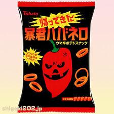 Habanero, the Tyrant Super Hot Potato Snack Hot Level 5/5 Japanese Snack New