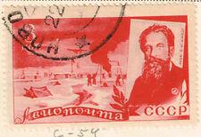 Russia Soviet Arctic Exploration Camp on Ice stamp 1934