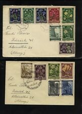 Austria   flower  stamps  on  2  covers          MS0312