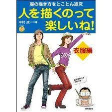 How to Draw Manga Book / Cloth, Costume