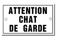 """""""Attention Chat De Garde"""" French Enamel Plaque Metal Sign (Beware of Guard Cat)"""