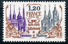 STAMP / TIMBRE FRANCE N° 2016 ** VALENCIENNES ET MAUBEUGE
