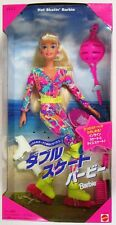 Hot Skatin' Barbie Doll Foreign Japanese Issue (NEW)