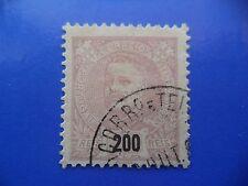 PORTUGAL STAMP - 1895/96 KING CARLOS I (NEW DRAW / NOVO DESENHO) - 200 REIS
