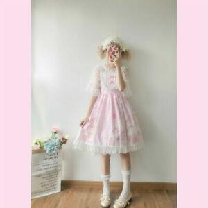 Skirt Lace Dress Cute Pleated Cosplay  Women Girl Lolita Dress Kawaii Jumper