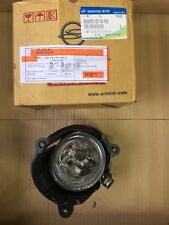 Genuine Ssangyong Rodius 2005-2013 Front Left Fog Light Assembly 8320121010