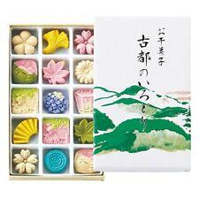 Kyoto Souvenir Japanese Traditional Assorted Wasabon Wagashi Sweets 15pcs